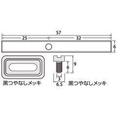 福井金属工芸 コロロ 57mm×6mm 6316