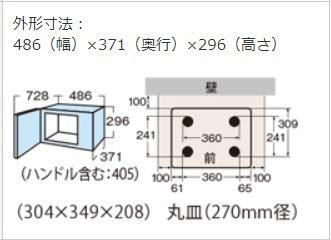 東芝『電子レンジ(ER-RS22)』
