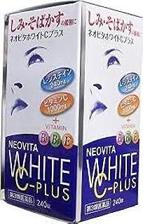 【第3類医薬品】ネオビタホワイトCプラス「クニヒロ」 240錠 ×3個(4987343086754-3)