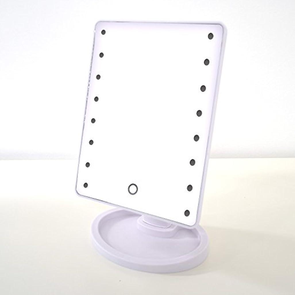欠如に対応宇宙船LED化粧鏡 ランプ付き スタンドミラー プリンセスミラー LEDライト付きミラー 化粧ミラー 白 ホワイト
