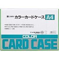 (まとめ)ライオン事務器 カラーカードケース硬質タイプ A4 緑 塩化ビニール 262-73 1枚 【×30セット】 〈簡易梱包