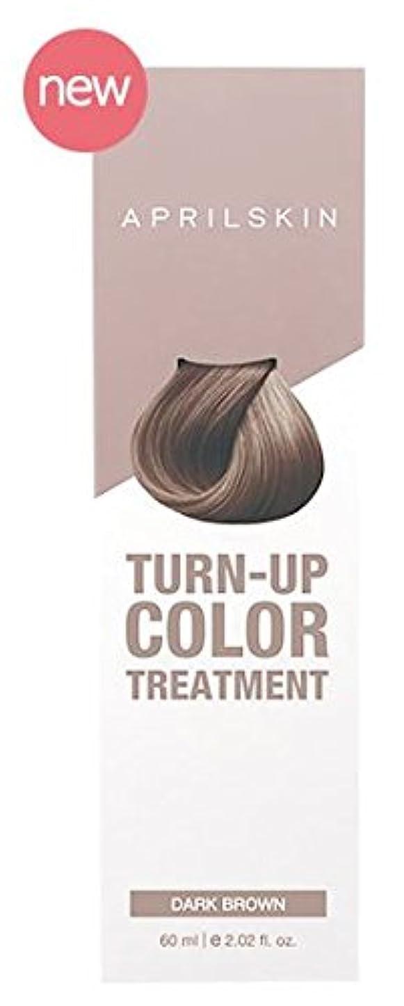 断線驚いたことに欺くAPRIL SKIN Turn-up Color Treatment 60ml/エイプリルスキン ターン アップ カラー トリートメント 60ml (#Dark Brown (New Color)) [並行輸入品]