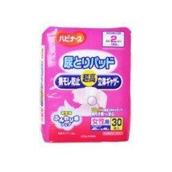 【ピジョン】尿とりパッド 女性用30枚入 ×5個セット