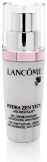 Lancome Eye Contour Gel Cream, 15 ml