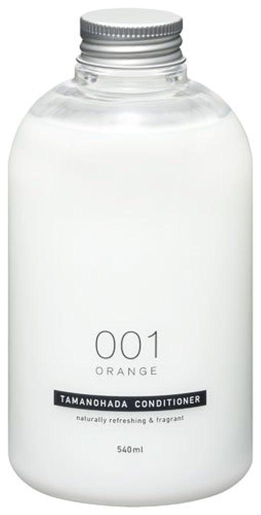 ギネス相反する受動的タマノハダ コンディショナー 001 オレンジ 540ml