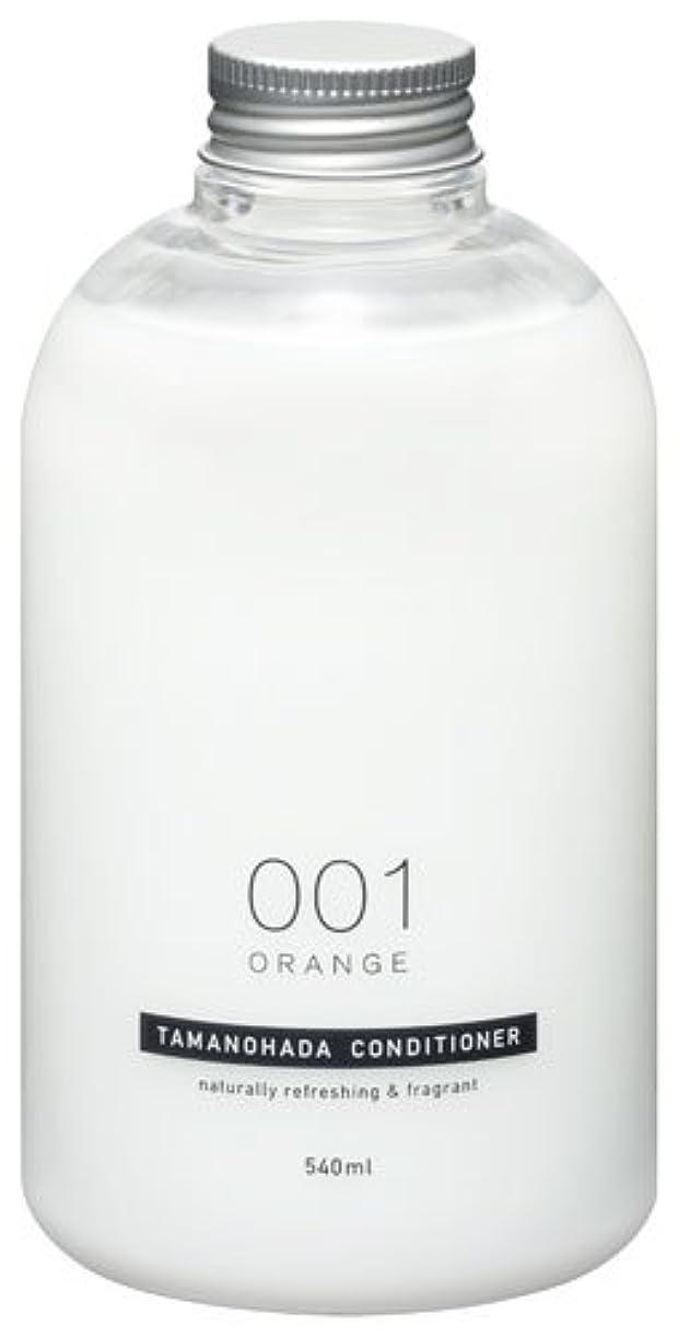 フィットネス治す教タマノハダ コンディショナー 001 オレンジ 540ml