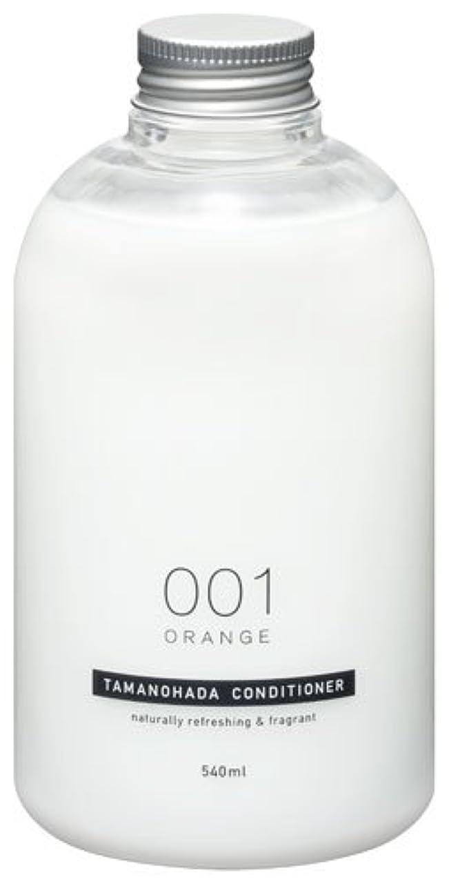 グロー僕の周波数タマノハダ コンディショナー 001 オレンジ 540ml
