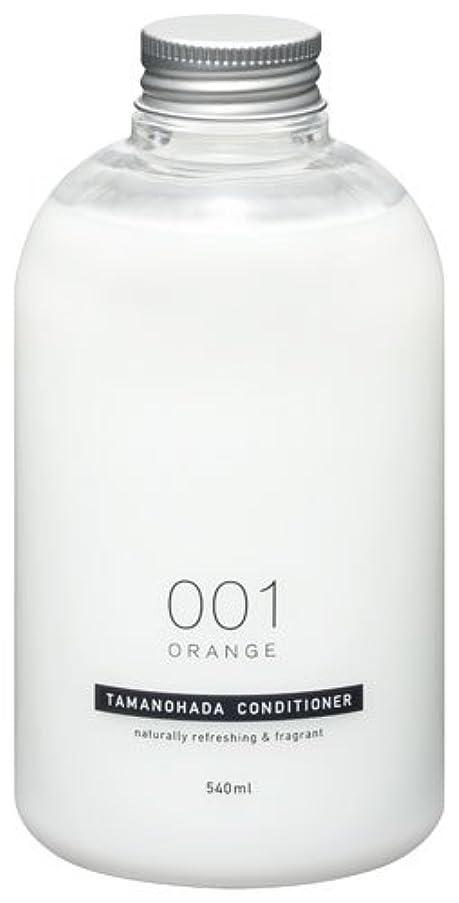プロフィールミリメートル適合タマノハダ コンディショナー 001 オレンジ 540ml