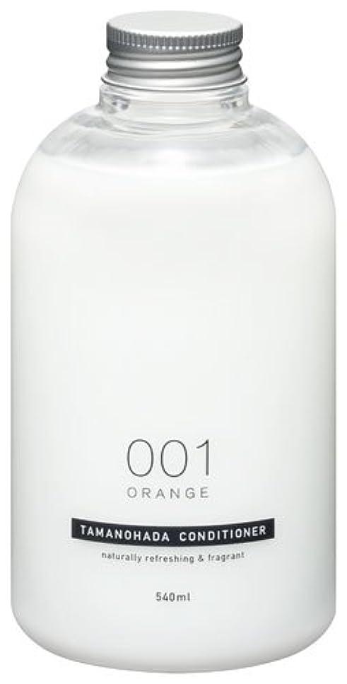 マージこっそり阻害するタマノハダ コンディショナー 001 オレンジ 540ml