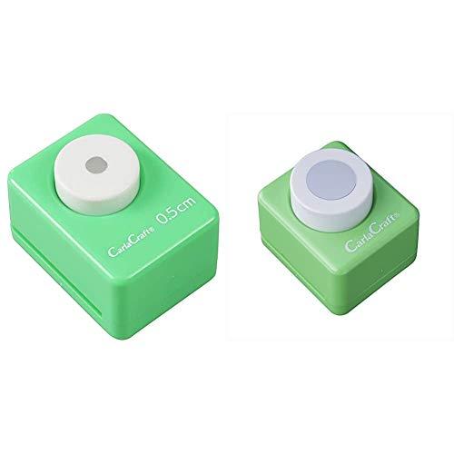 【セット買い】カール事務器 クラフトパンチ スモールサイズ サークル(0.5mm) CN16A05 & クラフトパンチ ミドルサイズ サークル3/4 CP-2