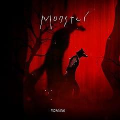 YOASOBI「Monster」のCDジャケット