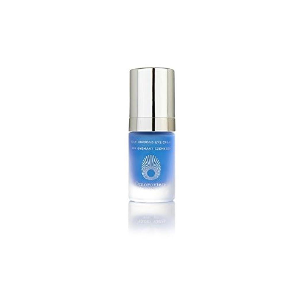 記憶救援見込みブルーダイヤモンドアイクリーム(15ミリリットル) x4 - Omorovicza Blue Diamond Eye Cream (15ml) (Pack of 4) [並行輸入品]
