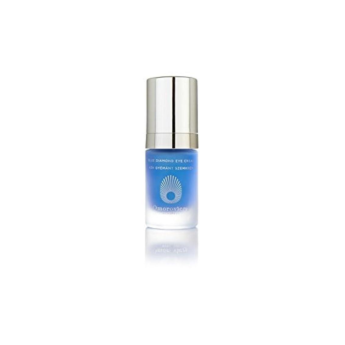 落ち着いた背の高いインドブルーダイヤモンドアイクリーム(15ミリリットル) x4 - Omorovicza Blue Diamond Eye Cream (15ml) (Pack of 4) [並行輸入品]
