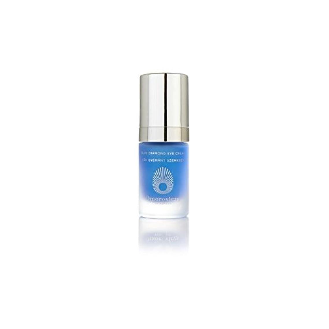 延期するシャワー霧深いブルーダイヤモンドアイクリーム(15ミリリットル) x4 - Omorovicza Blue Diamond Eye Cream (15ml) (Pack of 4) [並行輸入品]