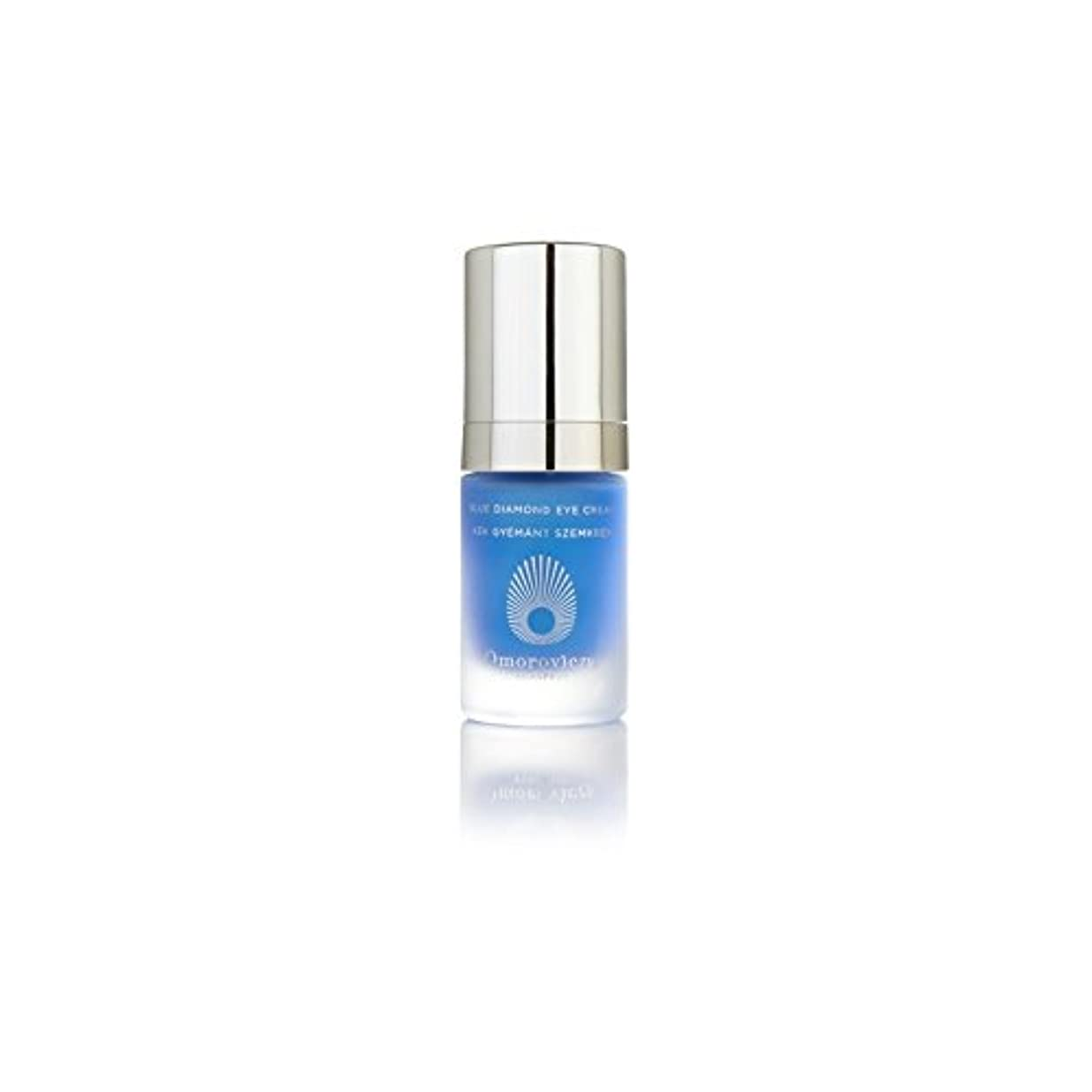 甘くする信仰ベアリングサークルブルーダイヤモンドアイクリーム(15ミリリットル) x2 - Omorovicza Blue Diamond Eye Cream (15ml) (Pack of 2) [並行輸入品]