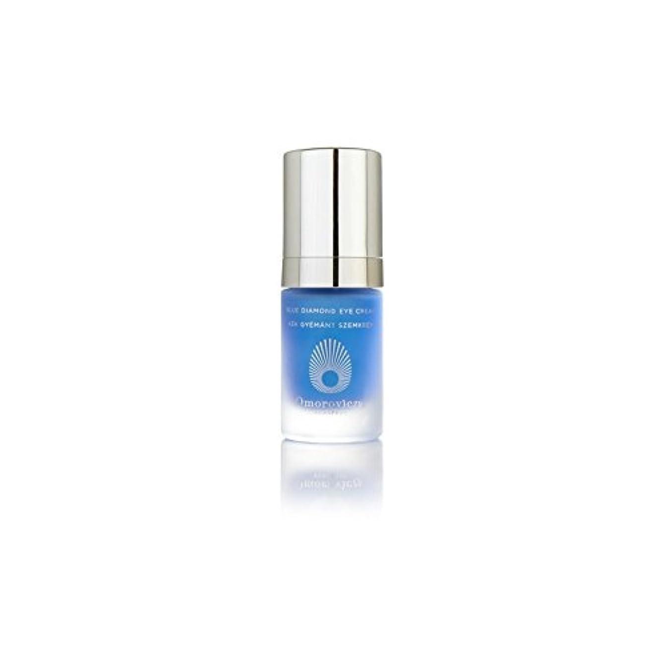 侵入オーガニックキャンプOmorovicza Blue Diamond Eye Cream (15ml) (Pack of 6) - ブルーダイヤモンドアイクリーム(15ミリリットル) x6 [並行輸入品]