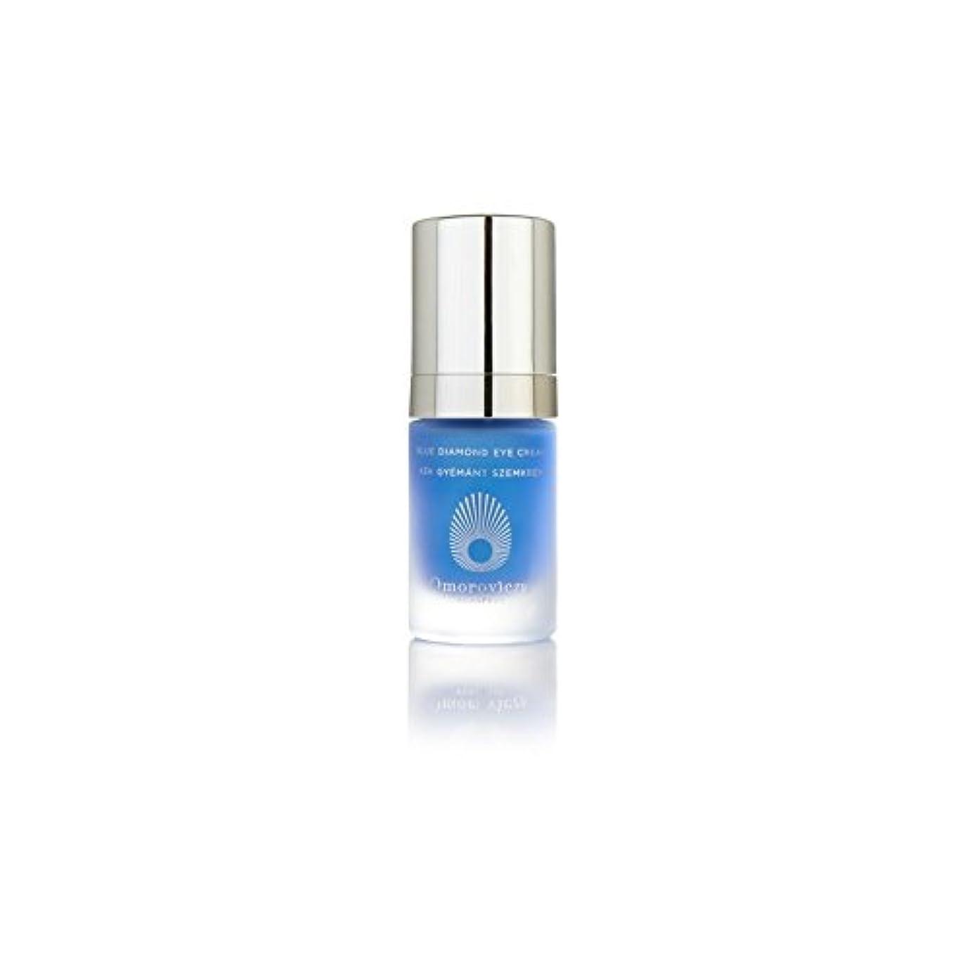 マトリックスけがをするインフルエンザブルーダイヤモンドアイクリーム(15ミリリットル) x2 - Omorovicza Blue Diamond Eye Cream (15ml) (Pack of 2) [並行輸入品]