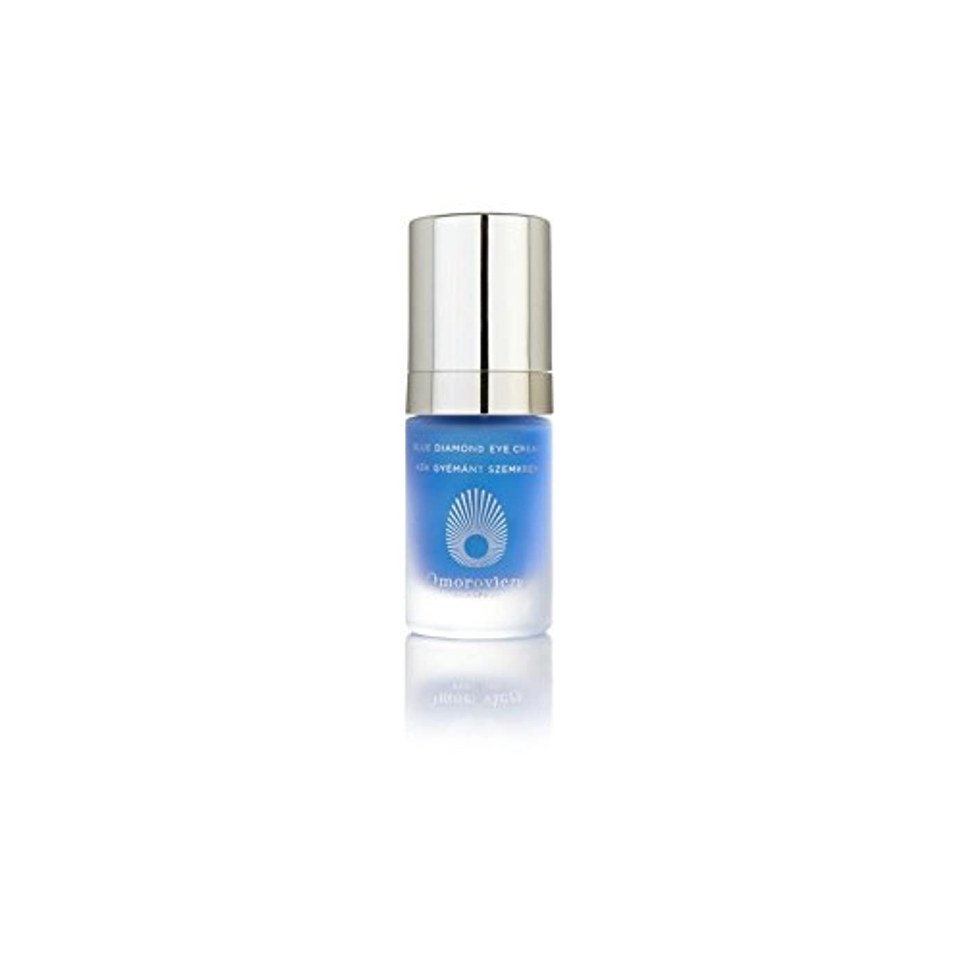 アトラスどきどきクスコOmorovicza Blue Diamond Eye Cream (15ml) (Pack of 6) - ブルーダイヤモンドアイクリーム(15ミリリットル) x6 [並行輸入品]