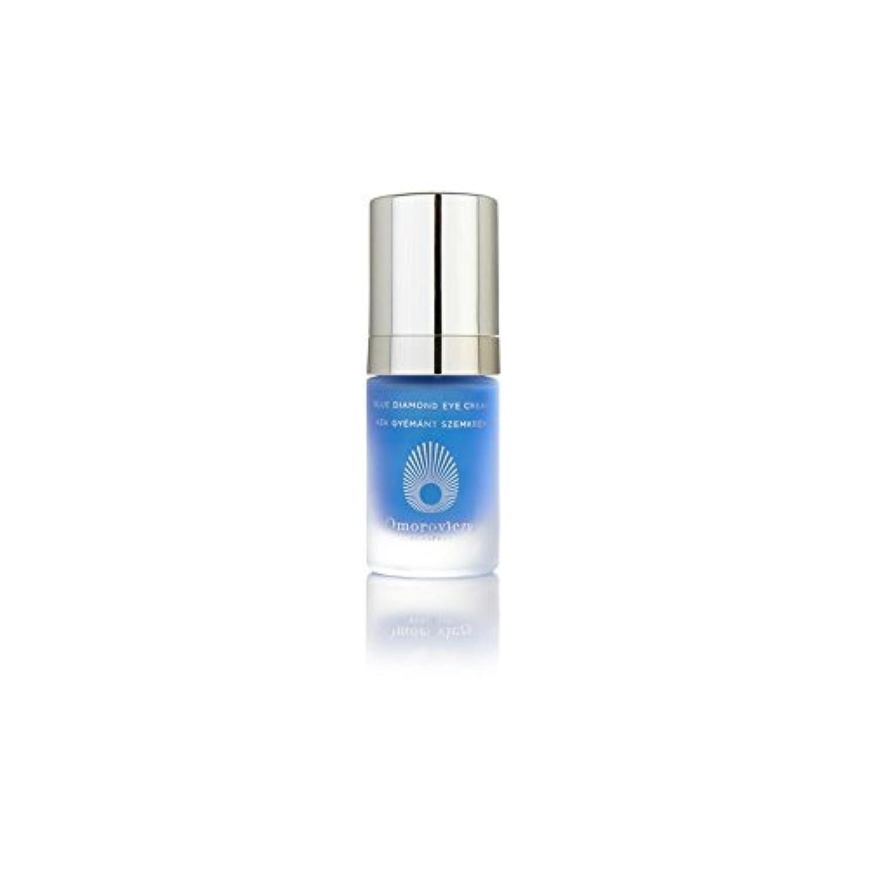 Omorovicza Blue Diamond Eye Cream (15ml) (Pack of 6) - ブルーダイヤモンドアイクリーム(15ミリリットル) x6 [並行輸入品]