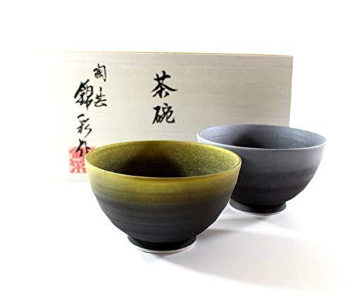 有田焼 伝統工芸 窯変金プラチナ彩茶碗ペアセット 桐箱入り 陶芸作家 藤井錦彩