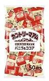 カントリーマアム (バニラ&ココア) FUJI 043 1セット(150枚(バニラ・ココア×各75枚))