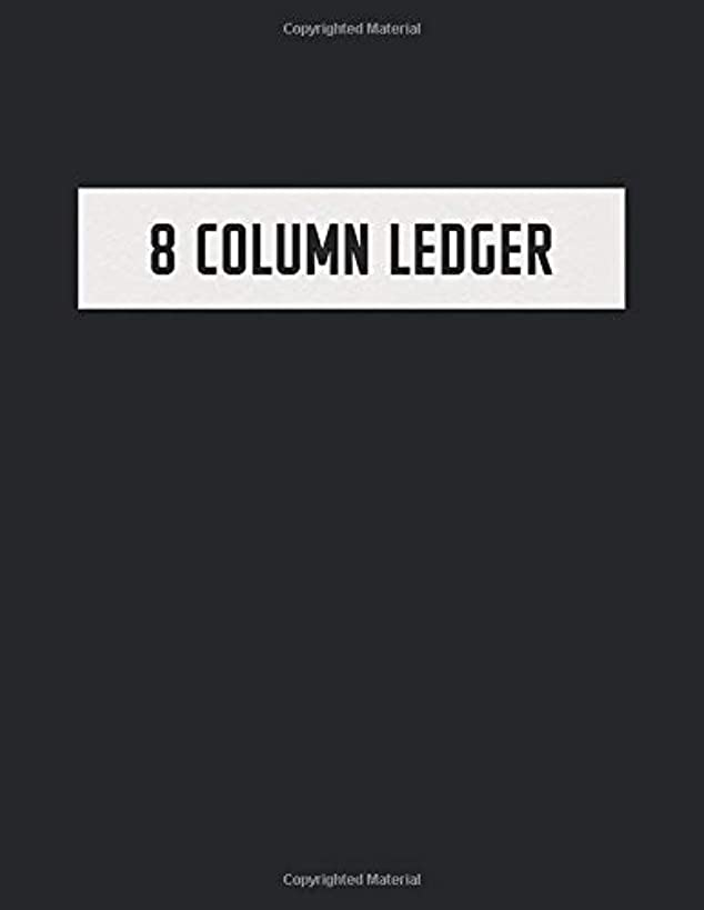8 Column Ledger: Accounting Book for Bookkeeping and Expense Tracking - 120 Pages, 8.5