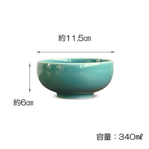 白山陶器『汁碗』