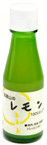100%ピュア果汁 レモン 100ml×15本 瓶