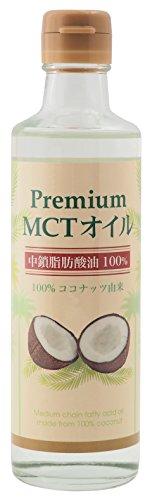 プレミアム プレミアムMCTオイル 中鎖脂肪酸100% 250g