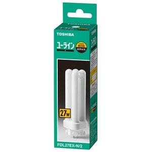 東芝 コンパクト形蛍光ランプ27形・昼白色TOSHIBA ユーライン2 FDL27EX-N/2