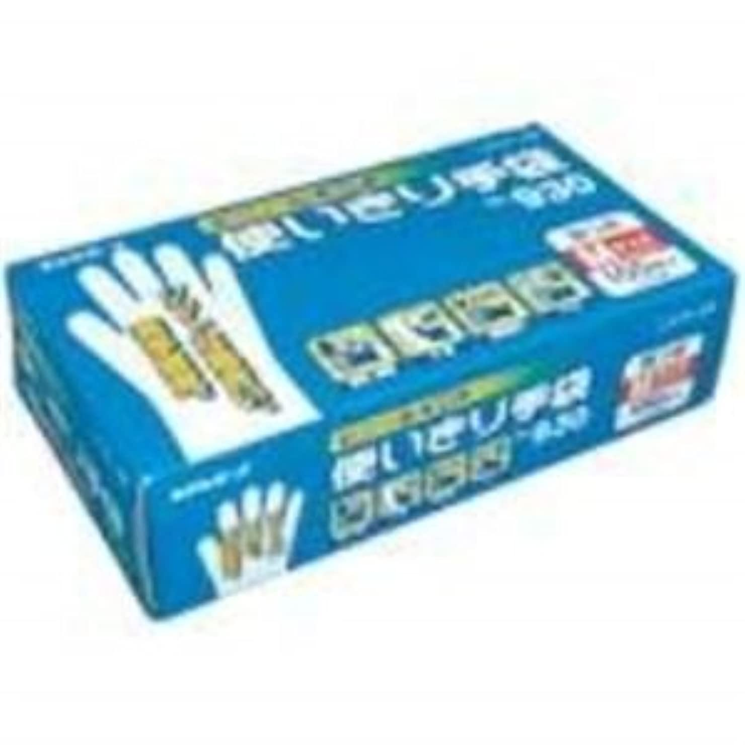 乱れ型符号インテリア 日用雑貨 掃除用品 (業務用3セット)ビニール使い切り No.930 M 1箱
