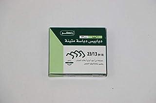 Roco 20233 Heavy Duty Staples, 23/13, 13 mm, 10 boxes