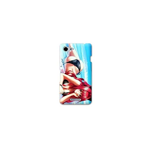 Coque pour Sony Xperia M5 Manga - Divers - Plage