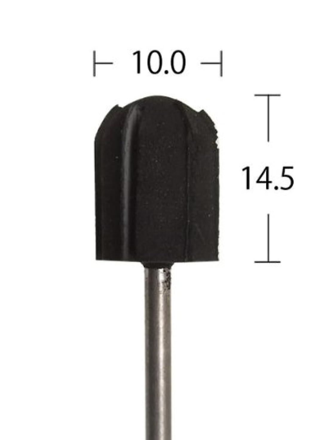 バルク雲クールラバーマンドレール b-10M 直径 10mm