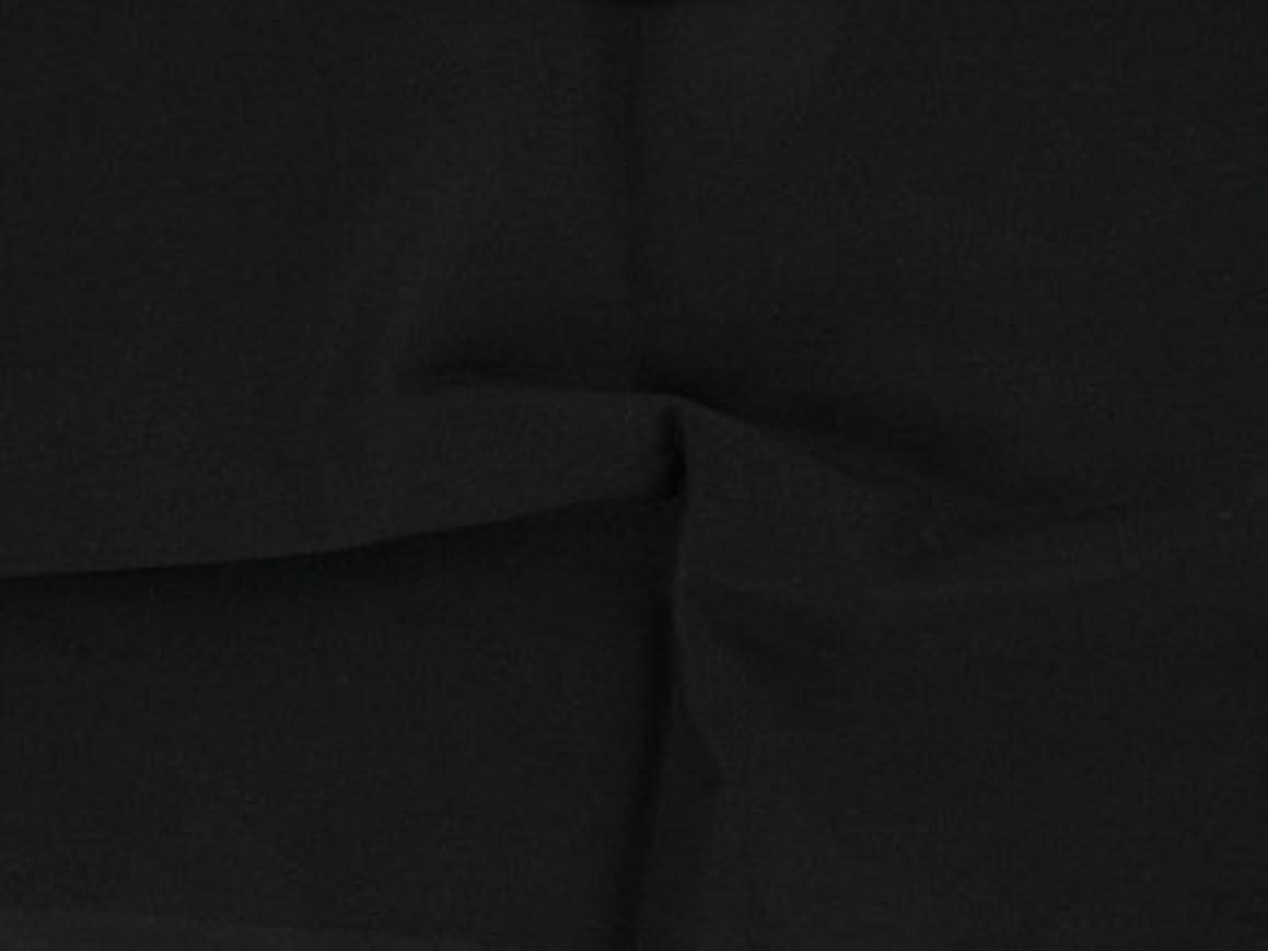 Dalston Mill Fabrics Plain Cotton Fabric, Black, 8m