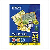 エプソン フォトマット紙/顔料専用 A4:50枚 KA450PM