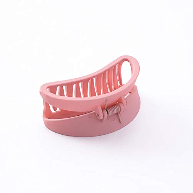 上下する幸運援助するHuaQingPiJu-JP 1Pc DIYマジックヘア女性の女の子ヘアピンヘアクリップディナーパーティーヘアスタイルツールアクセサリー(ピンク)