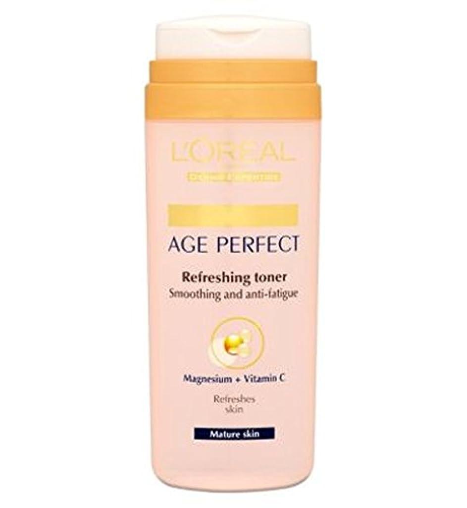 欲望まっすぐジャケットL'Oreallパリ真皮専門知識の年齢、完璧なさわやかなトナー成熟肌の200ミリリットル (L'Oreal) (x2) - L'Oreall Paris Dermo-Expertise Age Perfect Refreshing Toner Mature Skin 200ml (Pack of 2) [並行輸入品]