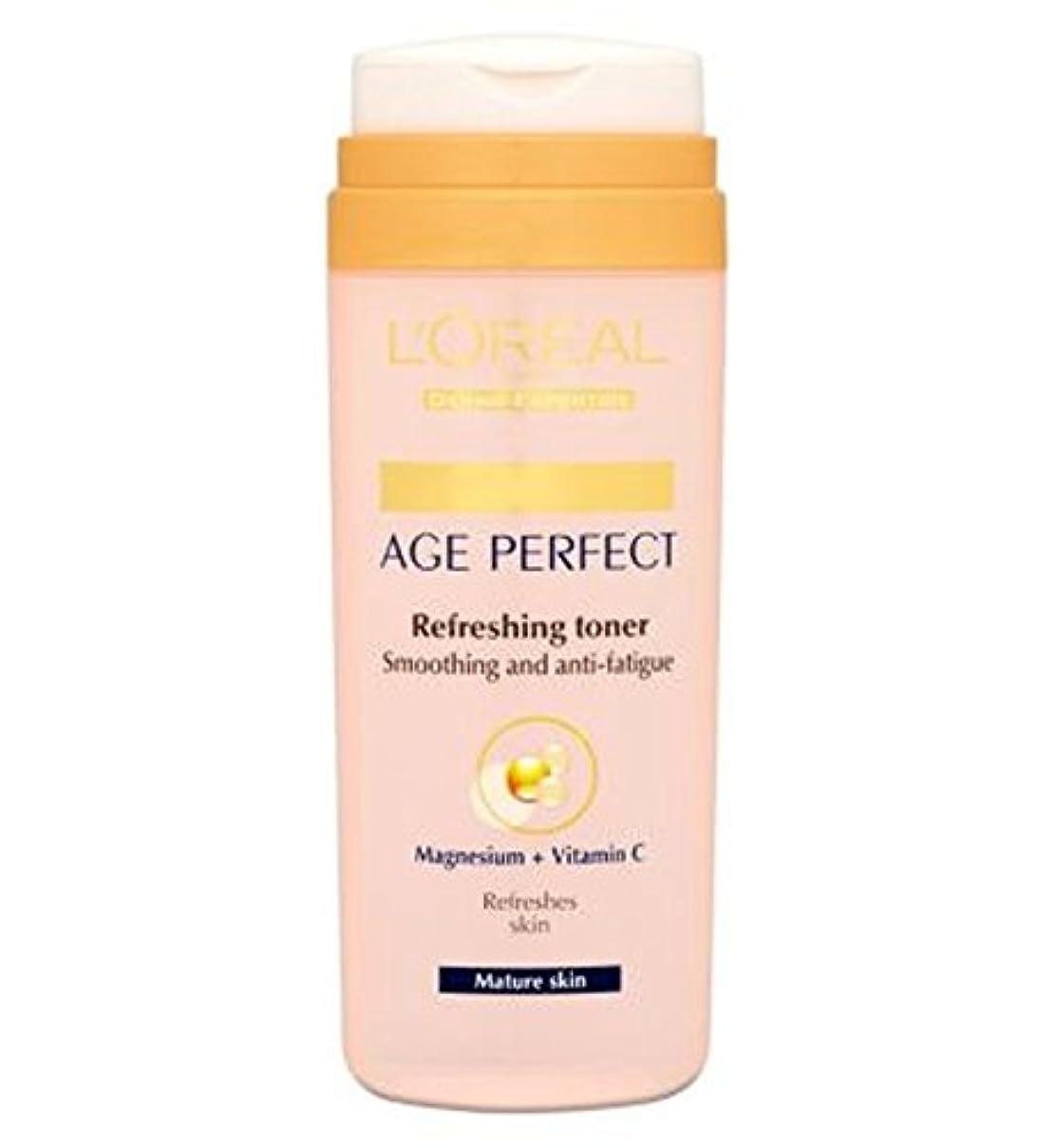 参加するビタミン驚くばかりL'Oreallパリ真皮専門知識の年齢、完璧なさわやかなトナー成熟肌の200ミリリットル (L'Oreal) (x2) - L'Oreall Paris Dermo-Expertise Age Perfect Refreshing Toner Mature Skin 200ml (Pack of 2) [並行輸入品]