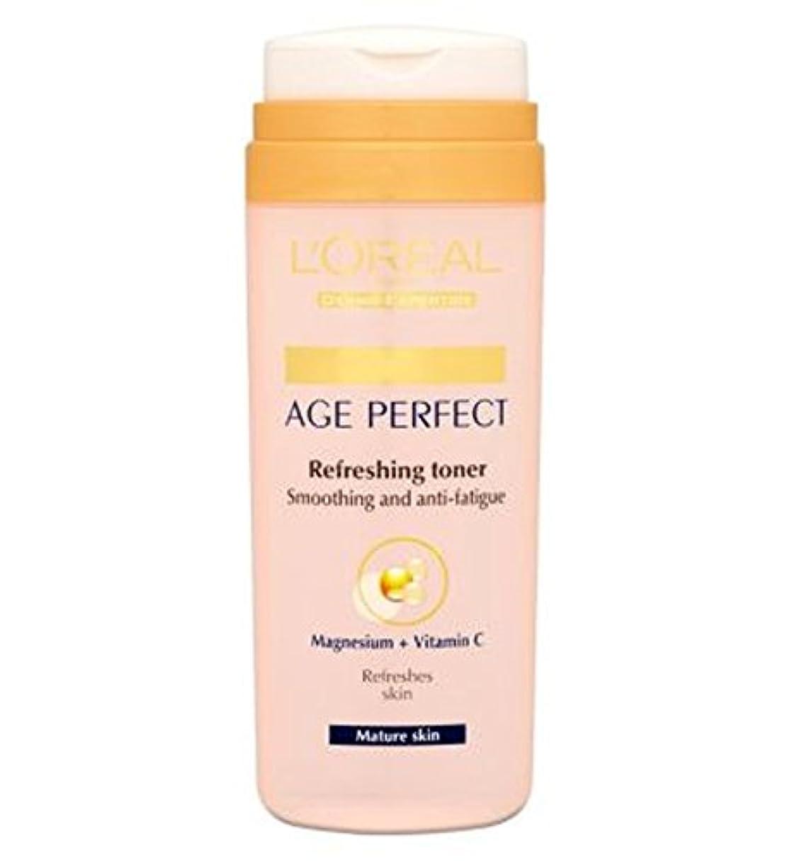 考えワゴン逸脱L'Oreallパリ真皮専門知識の年齢、完璧なさわやかなトナー成熟肌の200ミリリットル (L'Oreal) (x2) - L'Oreall Paris Dermo-Expertise Age Perfect Refreshing Toner Mature Skin 200ml (Pack of 2) [並行輸入品]