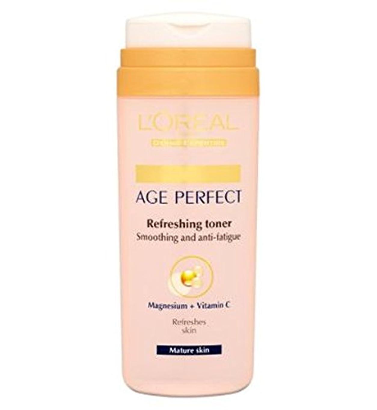 怖がらせるチャーム運命的なL'Oreallパリ真皮専門知識の年齢、完璧なさわやかなトナー成熟肌の200ミリリットル (L'Oreal) (x2) - L'Oreall Paris Dermo-Expertise Age Perfect Refreshing Toner Mature Skin 200ml (Pack of 2) [並行輸入品]