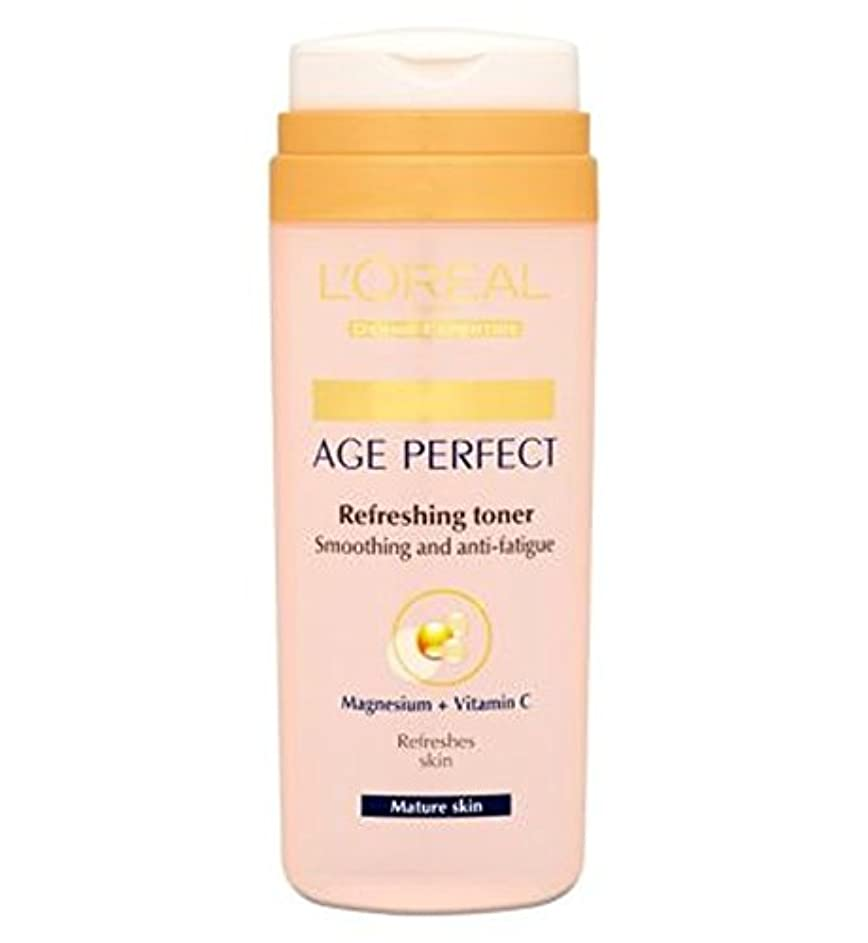 慢な盗難先にL'Oreall Paris Dermo-Expertise Age Perfect Refreshing Toner Mature Skin 200ml - L'Oreallパリ真皮専門知識の年齢、完璧なさわやかなトナー成熟肌の200ミリリットル (L'Oreal) [並行輸入品]
