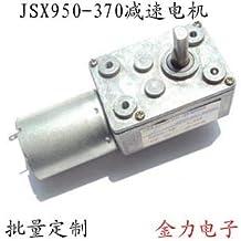 Fevas Dc Motor jsx950-370 Big Worm Wheel Worm Gear Motor Square for dc 12v 9rpm