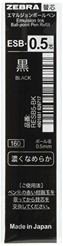 ゼブラ 油性ボールペン替芯 シャーボ ESB-0.5芯 黒 10本 B-RESB5-BK