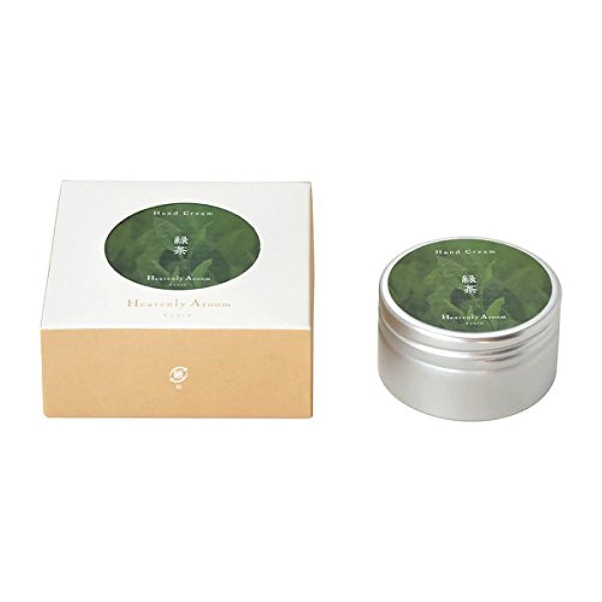 不公平気難しい誘発するHeavenly Aroom ハンドクリーム 緑茶 30g