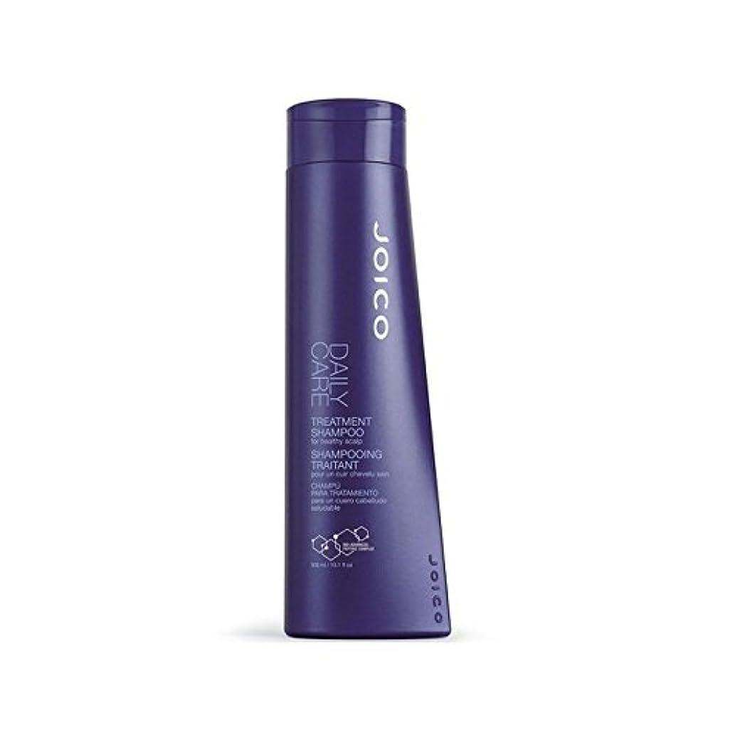 トレイと遊ぶ舌ジョイコ毎日のケアトリートメントシャンプー300ミリリットル x4 - Joico Daily Care Treatment Shampoo 300ml (Pack of 4) [並行輸入品]