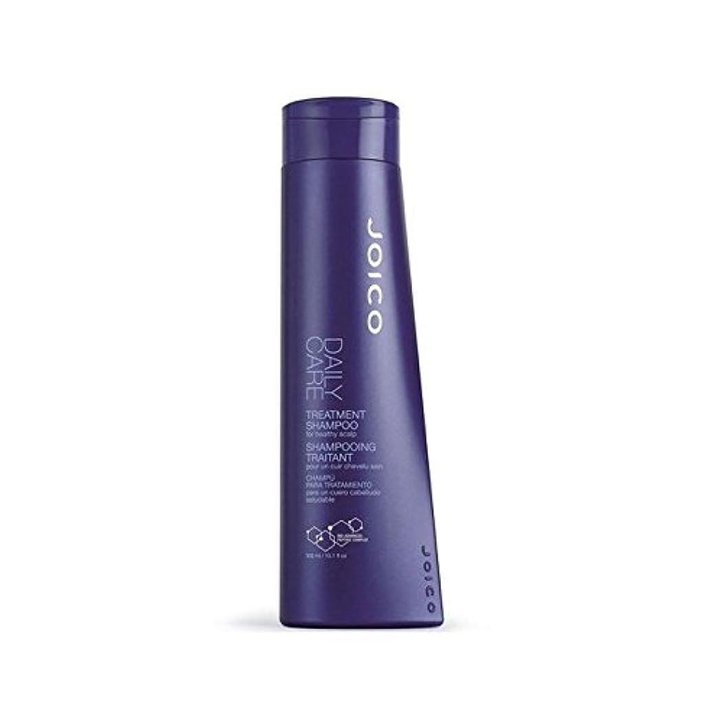 火山学者施しリーズJoico Daily Care Treatment Shampoo 300ml (Pack of 6) - ジョイコ毎日のケアトリートメントシャンプー300ミリリットル x6 [並行輸入品]