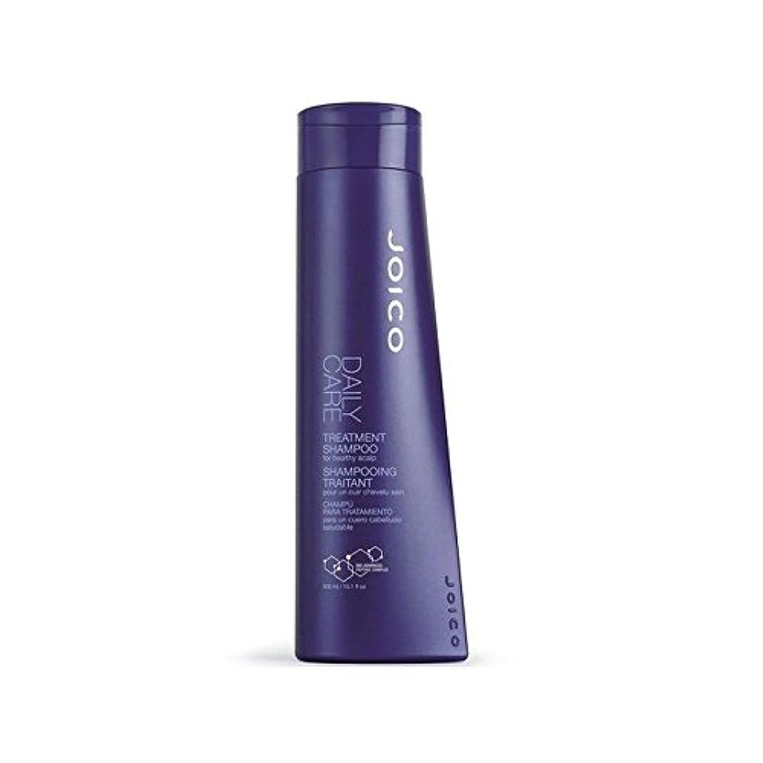 裂け目扱う賢明なジョイコ毎日のケアトリートメントシャンプー300ミリリットル x4 - Joico Daily Care Treatment Shampoo 300ml (Pack of 4) [並行輸入品]