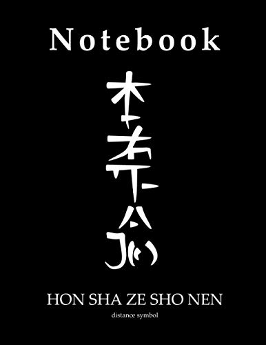 Notebook / Journal Reiki. Symbol Reiki HON SHA ZE SHO NEN, Distance Symbol. An Inspirational Gift Idea. Practical Lined Notebook. To Write, To Draw, ... Symbols REIKI, Black Cover., Band 3)