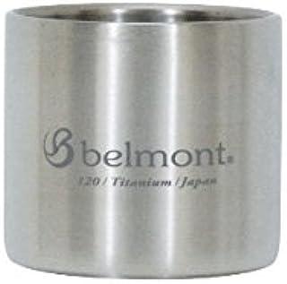 ベルモント(Belmont) BM-330 チタンダブルフィールドカップ120